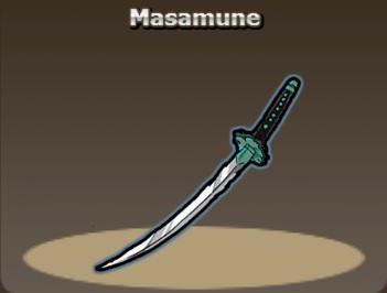 masamune.jpg