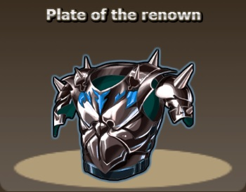 plate-of-the-renown.jpg